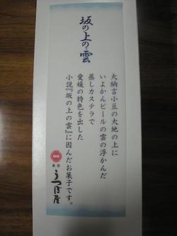 Image385