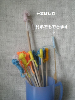 Image108_2