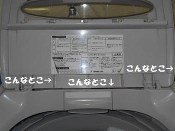Dscn0760_3