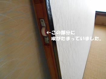 Dscn2001_2