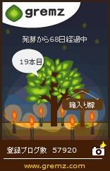 1371741916_03905_3