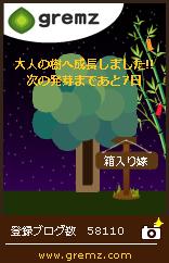 1467410021_04371