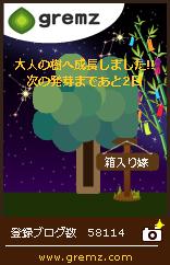1467900685_09059_3