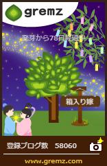 1499463632_00473