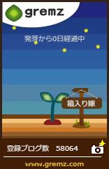 1500585767_06066