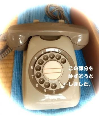 Dsc_1639_20201206232701