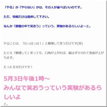 G_20200502232101