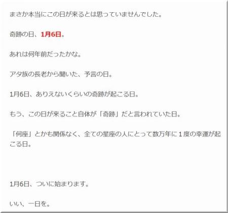 Photo_20200106102001
