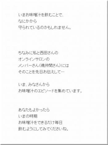 Photo_20200801165101